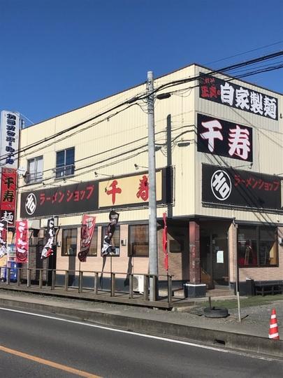 17.11. ラーメン千寿1.jpg